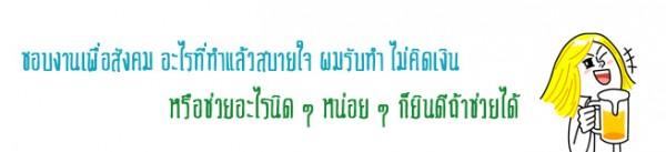 about-jir4yu-7