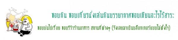 about-jir4yu-me5