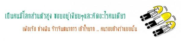 about-jir4yu-me6