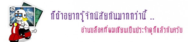 about-jir4yu-me7