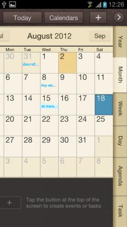 S planner