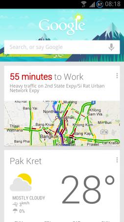 Google Now - Traffic
