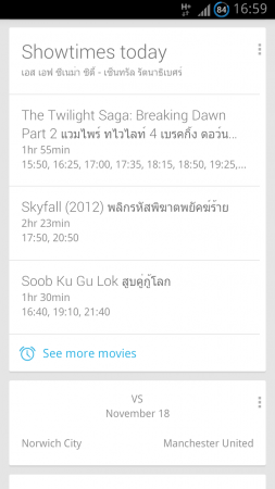 Entertainment - Google Now