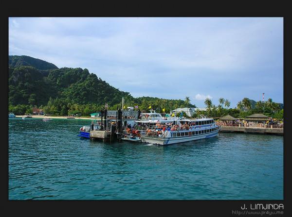 ท่าเรือเกาะพีพี