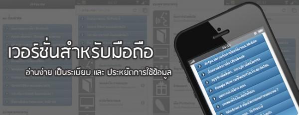 jir4yu.me-mobile