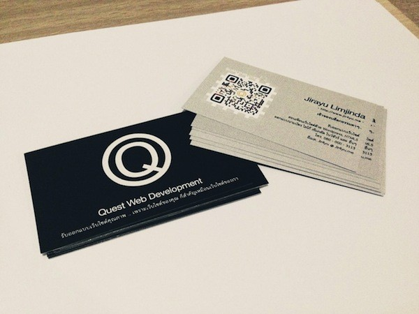 quest business card