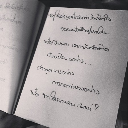 jir4yu บน Instagram