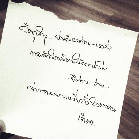 IMG_0983