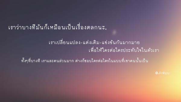 quote @jir4yu
