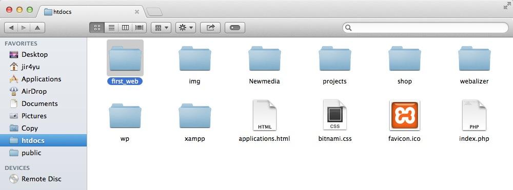สร้างแฟ้ม first_web ในแฟ้ม htdocs