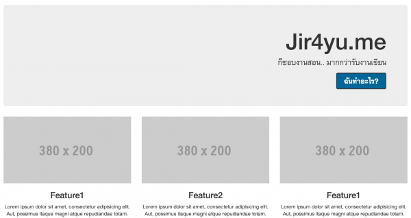 Bootstrap CSS override