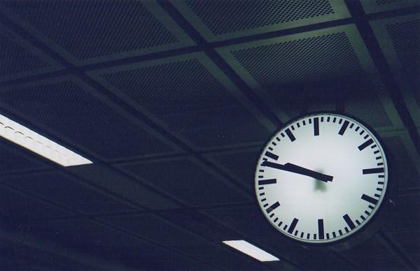 ถึงเวลา