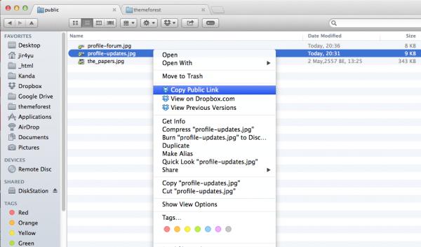 Dropbox menu