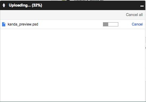 หน้าต่างอัพโหลดไฟล์ของ Google Drive