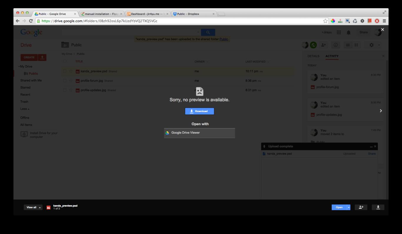 Google Drive เรียกดูไฟล์