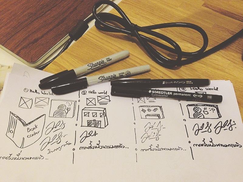 ปากกาดำ