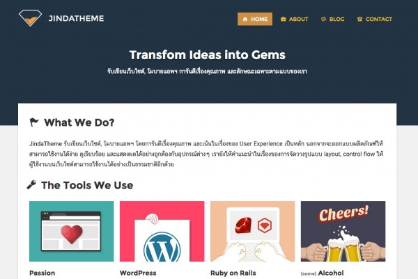 www.jindatheme.com
