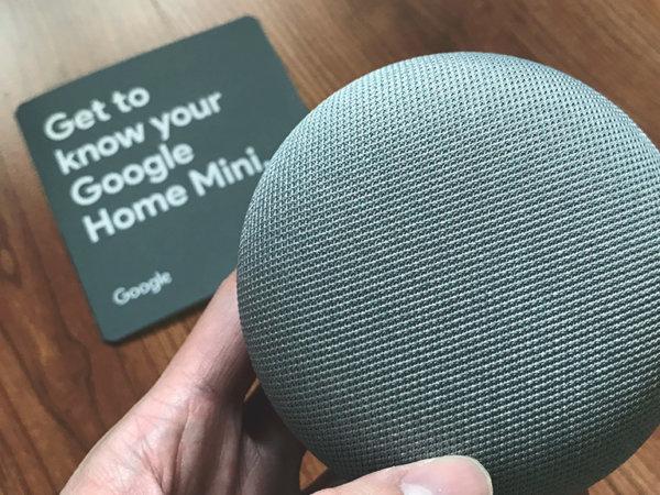 https://www.jir4yu.me/2018/google-home-mini-home-iot/
