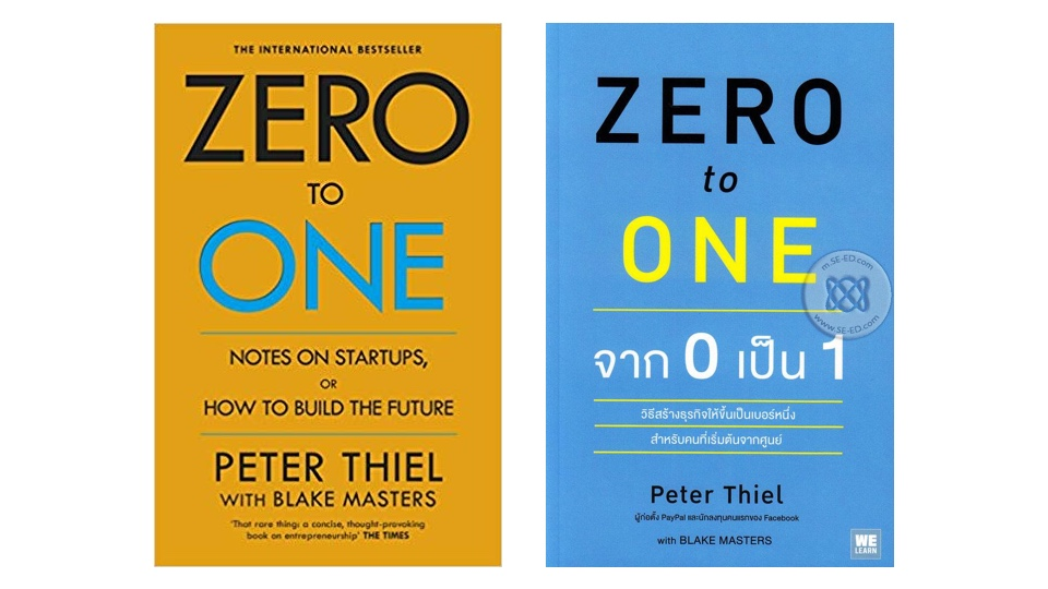zero-to-one book